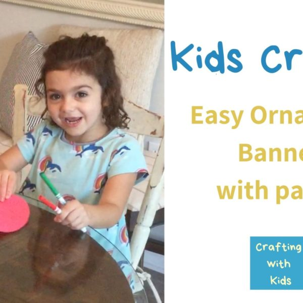 Teach your kids to create their own easy paper ornament banner with just a few supplies. This is a great craft for younger kids and for any holiday too.